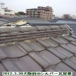 2012.3.30千鳥で塗る瓦止め