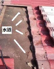 モニエル瓦毛細管雨漏り