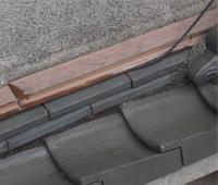 壁際1階部分雨漏り屋根修理