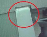 新建材スガリ部位施工不備型雨漏り
