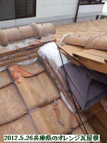兵庫県の棟違い雨漏り