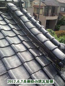 兵庫県の降り棟雨漏り