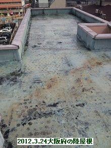陸屋根・ベランダ防水劣化雨漏り