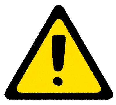 屋根漆喰工事の修理・補修、塗りすぎ警報・注意報