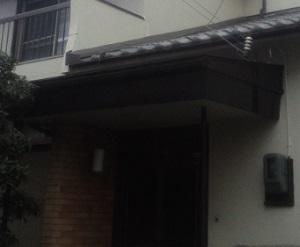 兵庫県の玄関ポーチ雨漏り