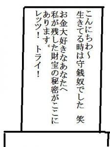 お墓に彫る言葉 - コピー (2)