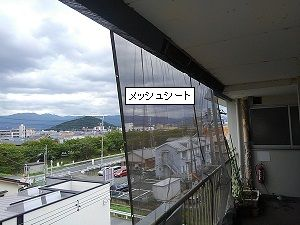 屋根修理の調査(橿原市~高槻市)