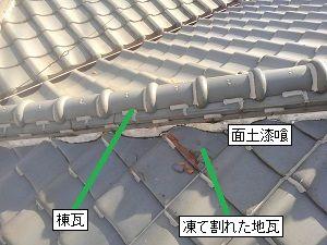 尼崎市での雨漏り調査