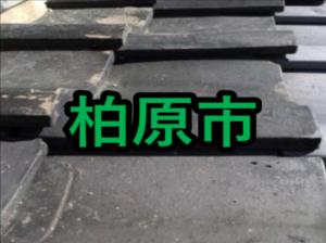 柏原市の雨漏り修理や屋根修理!愛の現場レポート!