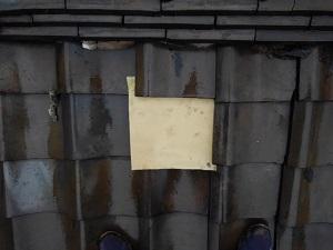 阿倍野区での雨漏り修理調査
