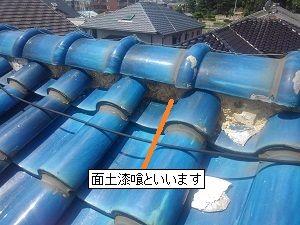 藤井寺市での雨漏り修理工事