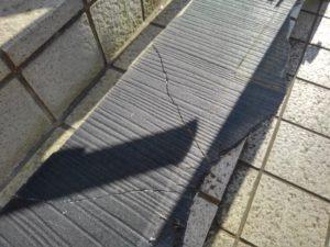 落下したスレート屋根材【堺市】