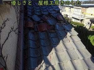 泉南市の雨漏り修理・屋根修理