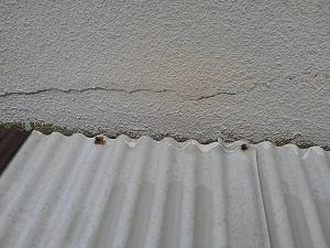 大阪府寝屋川市での雨漏り修理