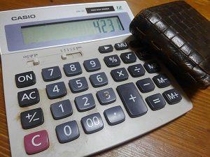 屋根雨漏り修理の事例から解る修理費用の料金相場