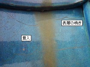 釉薬瓦の貫入(かんにゅう)と鳴き